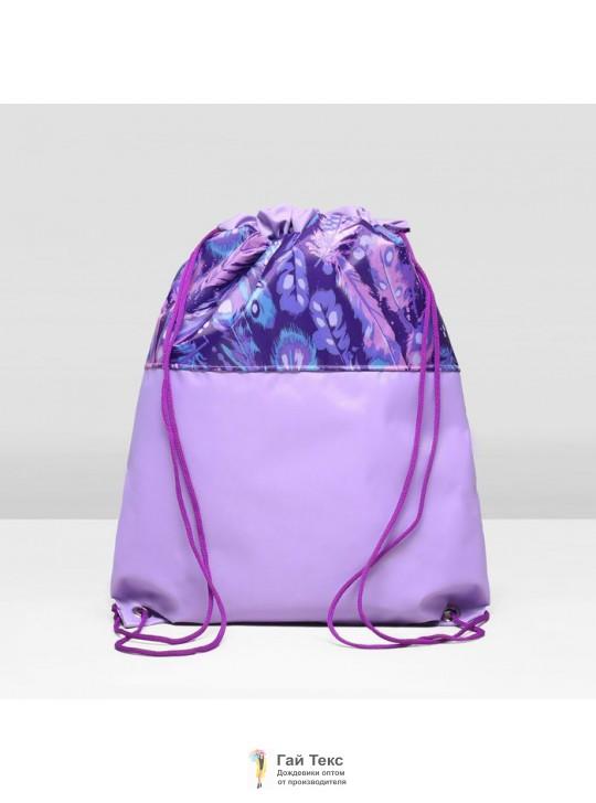 Мешки под сменную обувь Фиолетовый