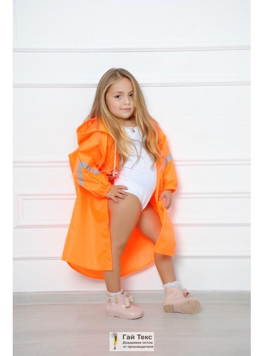 Дождевик плащ детский с светоотражающей лентой