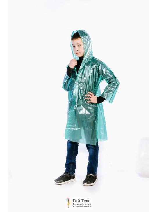 Детские плащи дождевики