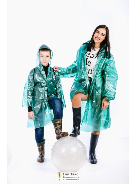 Детские и взрослые плащи дождевики из полиэтиленовой пленки